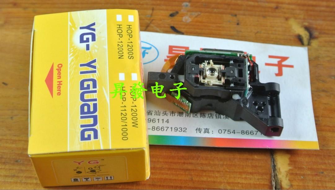 ? Шенг издал электронных ? новый аутентичные хоп 1200W-B лазер высокой температуры печатающей головки DVD автомобиля