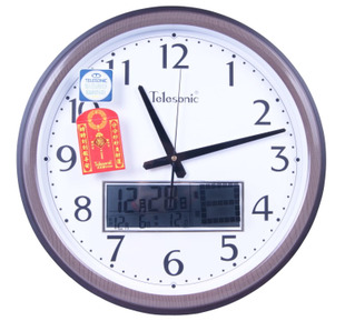 Uranus wall clock watch silent living room with 18 inch display Q4613LCD fashion watches quartz clock