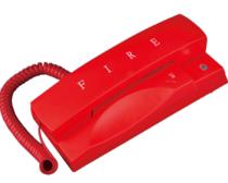 Пожарные сигнализации > Телефонные аппараты для звонков при пожаре.