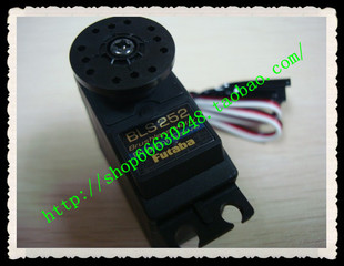 Genuine licensed brushless servo Futaba BLS252