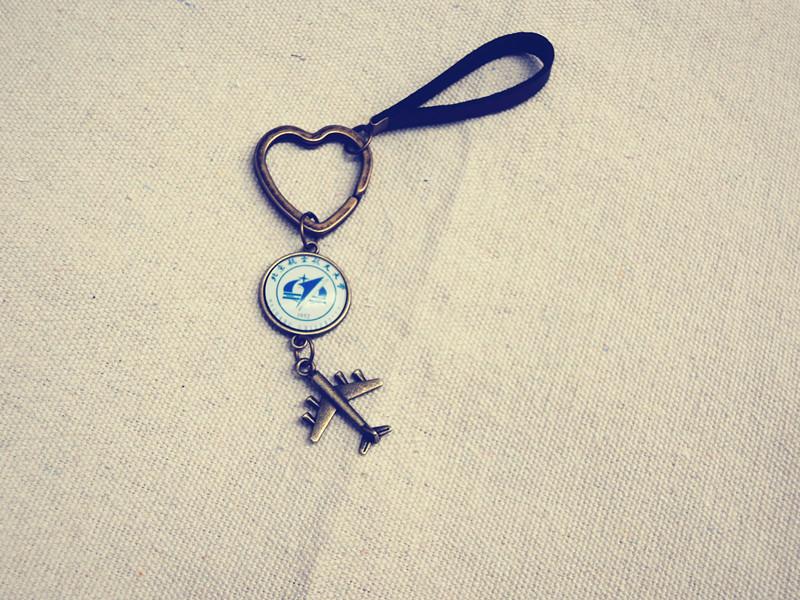 北京航空航天大学校徽钥匙扣北航同学毕业聚会礼物纪念品挂件包邮