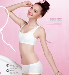 1 set of one hundred one hundred Li Ling student girls sports bra suit cotton underwear There 90A yards 1013