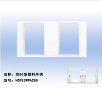 Hope yearns for combination panel double 86 type combination face frame 6 modules