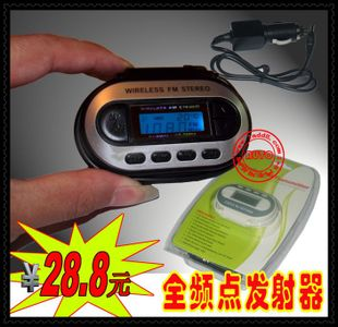 200 frequency stereo FM transmitter FM four button LCD screen full frequency transmitter NEW Wireless Headphones