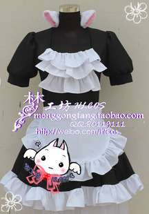 Dream Workshop cos Guilty Crown 13 words gakuensai thrush tsu Corning maid outfit cosplay