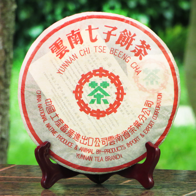 Ming ка чай приготовленный чай печати 75,727 торт в зеленый чай события электронной почты пик в убыток