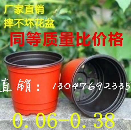 塑料花盆 双色花盆 创意花盆 摔不坏花盆 花盆 育苗盆 欧式花盆