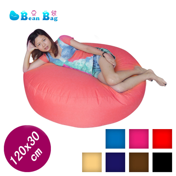 Round indoor and outdoor sofa / reclining and sitting couch / waterproof lazy bag
