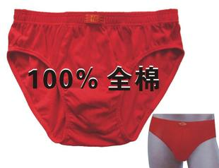 6 Men s shorts cotton underwear animal year red M U convex waist cotton pants individually packed
