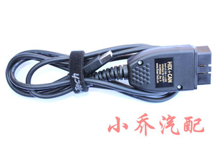 VCDS HEX CAN 5053 data cable genuine English Chinese Bilingual 15 7 2 can be upgraded online