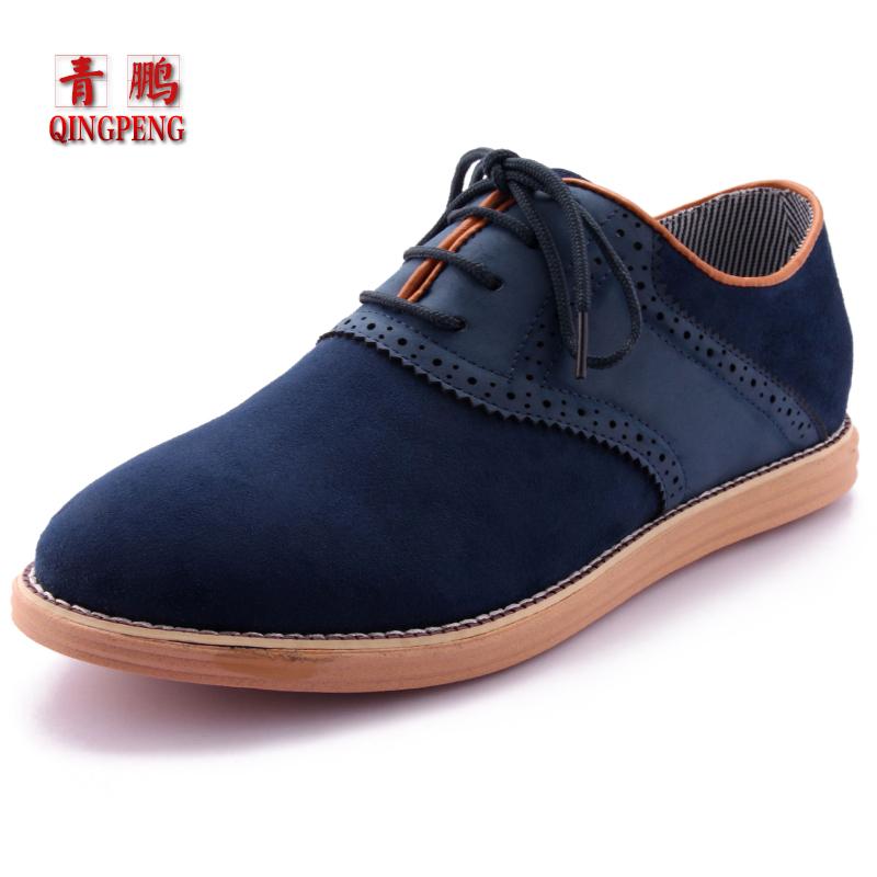 Qingpeng падение старые Пекине ткань обувь Мужская повседневная обувь мужская обувь воздуха Корейской обуви мужчин среднего возраста Англии
