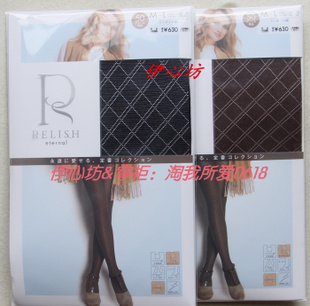 Japanese Shopping Atsugi counter genuine classic Lingge heat Relish 50D pantyhose child FP60213