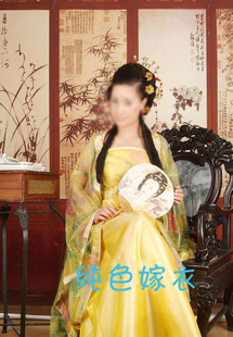 Costumes Cheap costume fairy Chang E 6 color options female costume costume hanfu fairy dress