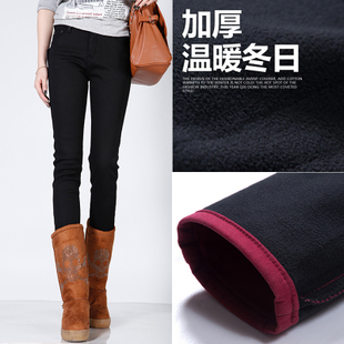 2015 Korean version of spring women plus thick velvet leggings jeans pants feet pencil pants boots pants