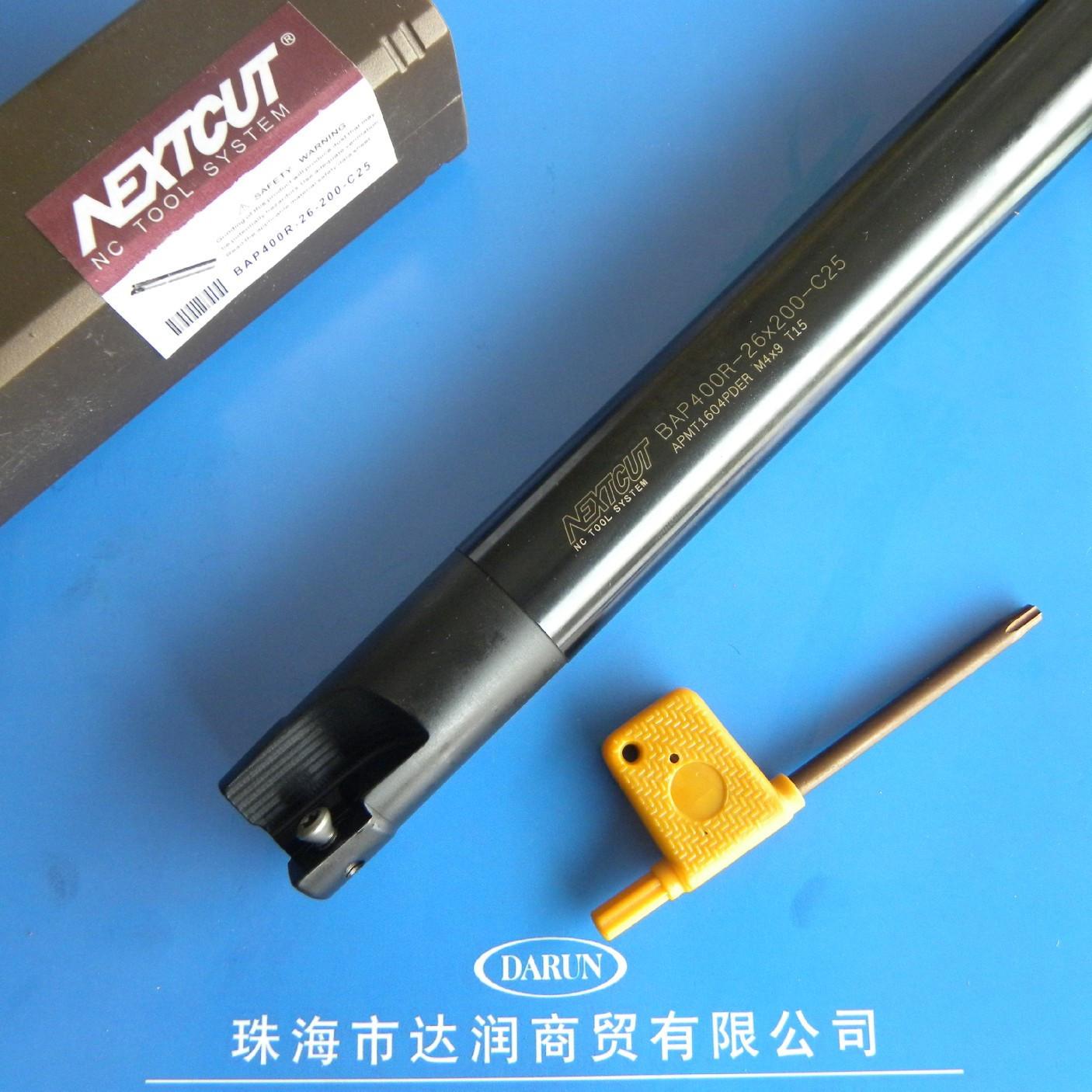 Наборы ножей для кухни Артикул 8552456062