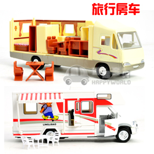 DIY car model toy car cabin RV Travel Gift Box Puzzle alloy car models at home