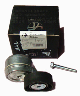 Fiat Palio Siena Zhou Mofeng 1 5 alternator belt tensioner pulley belt idler conditioned intermediate wheel