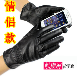 Touch touchscreen leather gloves for men and women leather gloves thick warm winter sheep leather gloves thin couple models