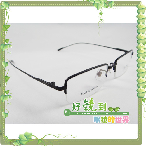[crown reputation] Bonnie pure titanium half frame glasses 9152 black, 150 yuan for anti radiation lenses