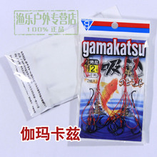 Authentic gamma katz hook gamakatsu gamma ray explosion Ise, import the hook Yu clasps explosion