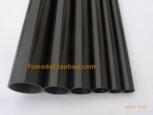 14X12X1000MM 3K 进口碳纤维管 碳纤维卷管 碳纤管 全碳管 碳管