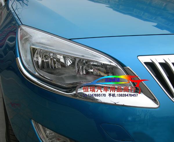 Buick Hideo передние фары бровь передние фары накладка Box Hinaying XT хэтчбек передние фары украшение полосатый Перед нанесением покрытия передние фары бровь накладка