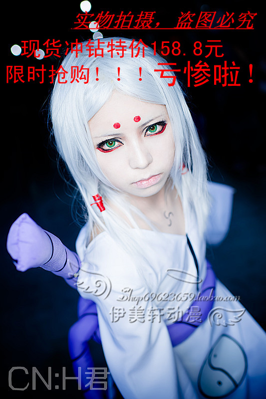 [off the shelf] yimeixuan animation professional production Naruto junmalu costume generation 1 CoS / cosplay