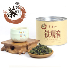 Tieguanyin oolong tea aroma premium ginseng authentic anxi fresh tea level 150 g special canned wang