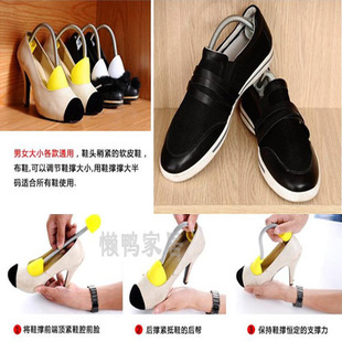 Grade spring shoe tree to keep the shoe does not distort shoe storage 170G