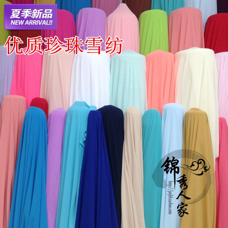 优质珍珠雪纺布料雪纺纱古装汉服裙子服装布料 面料 春夏雪纺/米