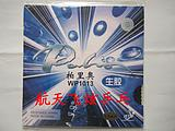 T1stuoxo0mxxxexr6c_125915.jpg_160x160