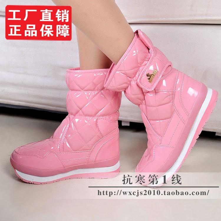 Новая решетка резиновая утка резиновая утка снега сапоги снег обувь, спортивные ботинки розовый