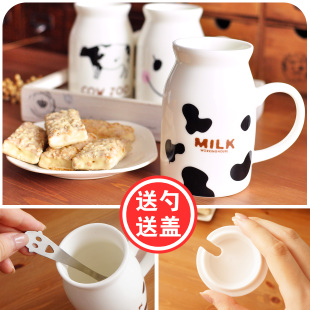 Cute ceramic cows milk breakfast coffee mug Creative paternity couple tablespoons water cup large capacity with lid