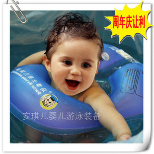 Anniversary of the new Dr Ma armpit ring Dr Ma baby swim ring gift