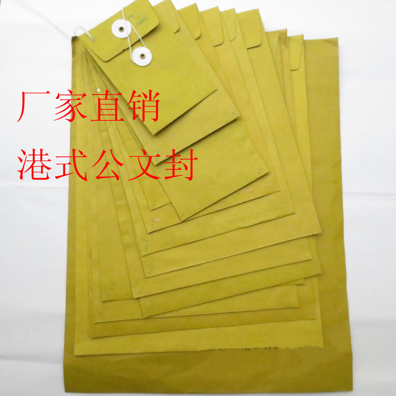 Hong Kong Style wordless kraft paper official document wrapping rope bag information bag document bag official bag file bag 50 pieces / bag