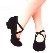 Гимнастика > Обувь.