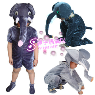 Sixty one animal shows for children of low priced clothing baby elephant elephant animal costumes dance costume drama