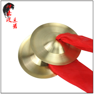 Dana instrument Xiaochaliangcha copper cymbals San Juban instrument 15CM light drums and cymbals cymbals cymbals cymbals Children