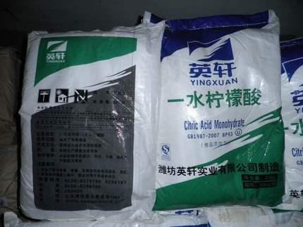 正品食品级一水柠檬酸食用无水柠檬酸食品添加剂9元1kg包邮特价