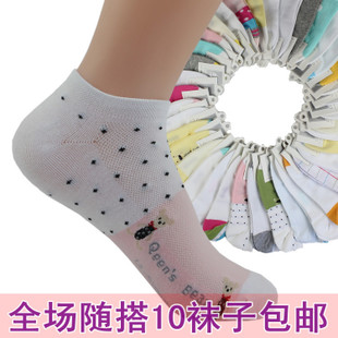 Six pairs of socks full of genuine deer movement to help low socks female socks socks cartoon design wholesale price