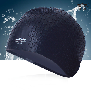 High-grade non-slip waterproof silicone cap drops essential Swimming cap Swimming cap increase