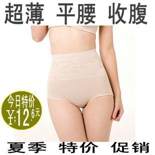 Genuine summer thin section three pants waist Seamless breathable abdomen hip pants abdomen Seamless Underwear