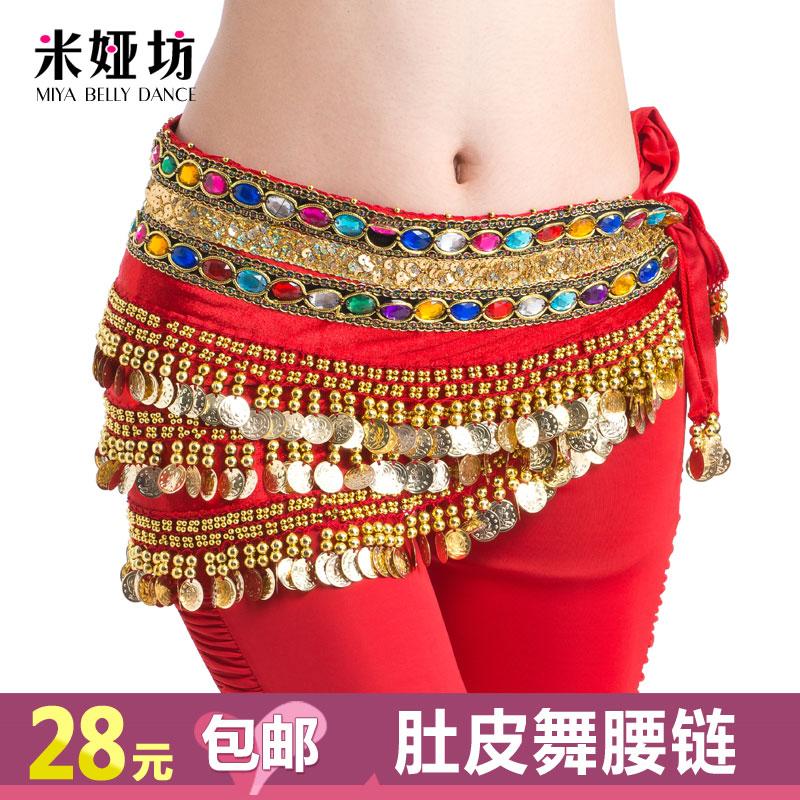 Новый индия танец ремень женщина рубец кожа танец производительность одежда талия алмаз талия полотенце обострение плюс ширина превышать кольцо бесплатная доставка