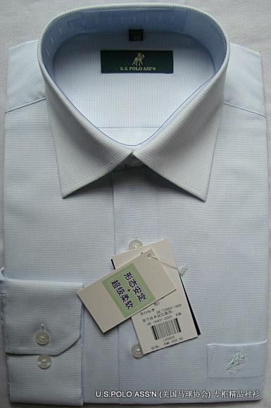 U.S.POLOポール(アメリカンポロ協会)ビジネス経典ブルー底隠しチェックの全綿タイプの長袖シャツ