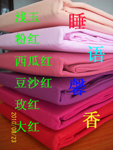 Г-жа хлопок хлопок белье красные бобы Qiuyiqiuku костюм нижнее белье нижнего низкий воротник шею хлопка свитера