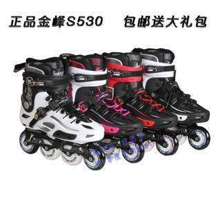 JINFENG S530 adult skates adult roller skates adult skates inline single row of men and women professional level Hua Xie