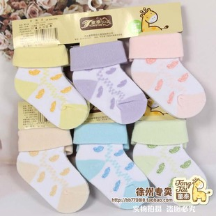 Official authorization Tong Thai C2404 T2101 C2407 relent socks cotton socks baby socks baby socks Spring