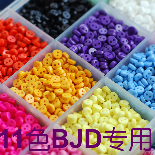 Nk085-diy button exclusive BJD special resin button color button 6mm 1 yuan / 10 pieces