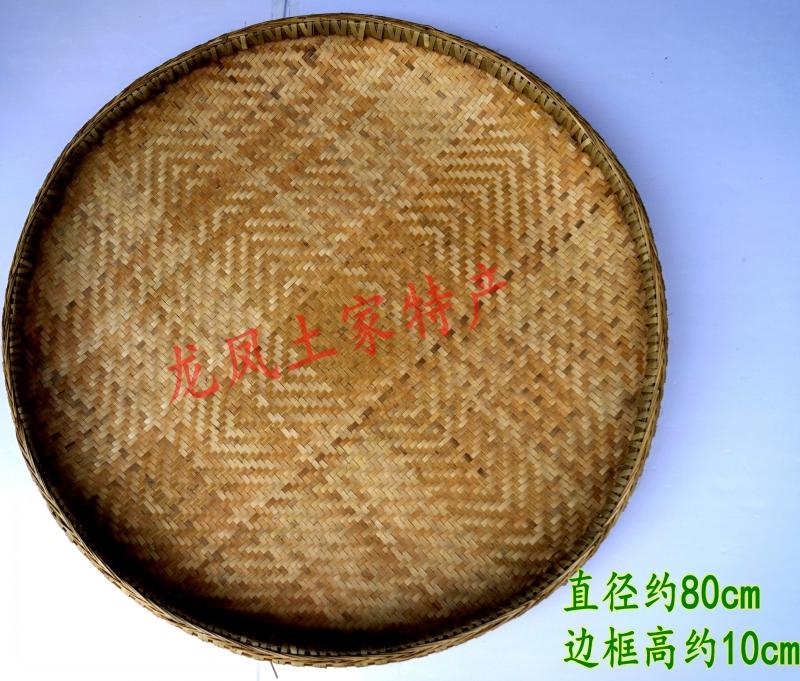 Хунань река сянцзян западный дракон гора специальный свойство исключительно вручную чистый бамбук компилировать земля дом специальный цвет бамбука совок для мусора среда диаметр 80 см
