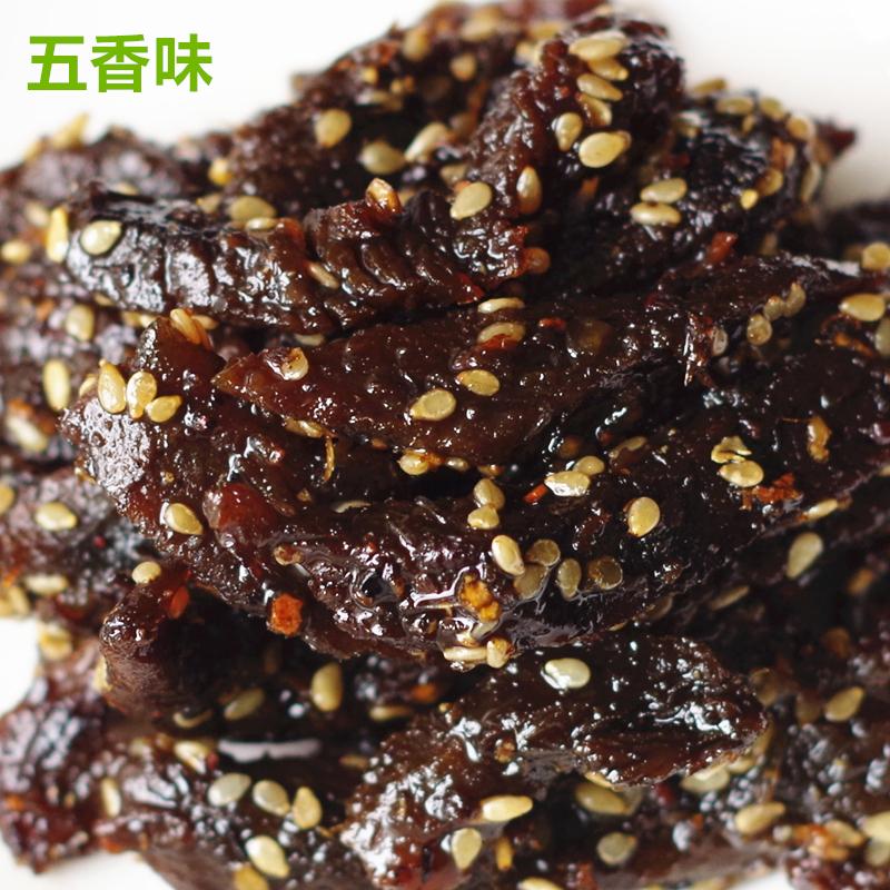 【2袋包邮】四川特产 江志忠 牛肉干 餐饮  五香味 卤味 100g